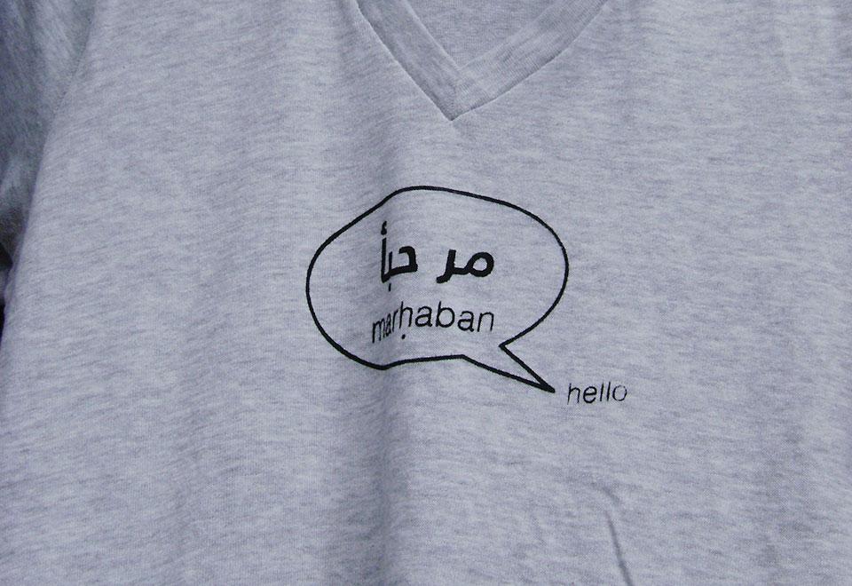 arabic-hello-2