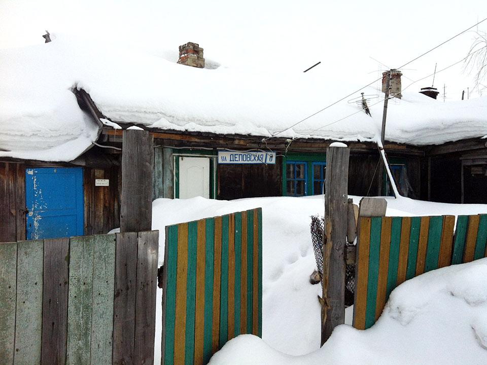 salekhard-2014-1