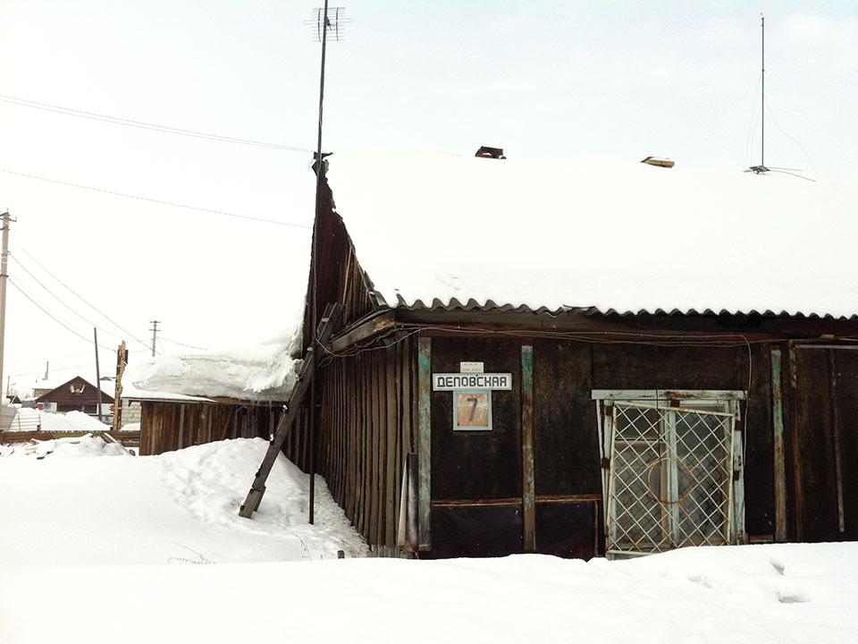 salekhard-2014-2